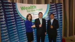 ข่าวสังคมธุรกิจ ภาพข่าวงานสัมมนา WealthMagik