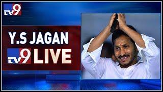 YS Jagan Speaks@ AP Bhavan in Delhi- LIVE..