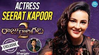 Raju Gari Gadhi 2 Actress Seerat Kapoor Exclusive Interview