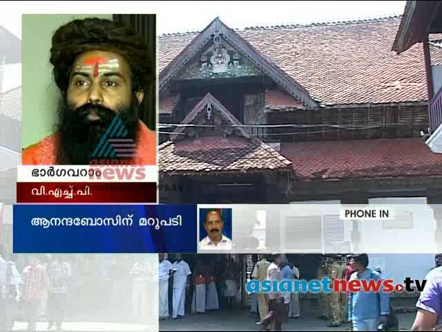 Padmanabhaswamy Temple issue Royal family's response on  C V Ananda Boss's revels: Discussion