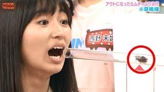 8 Japanische Fernsehshows, die viel zu weit gegangen sind!