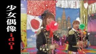 AKB48とは 4