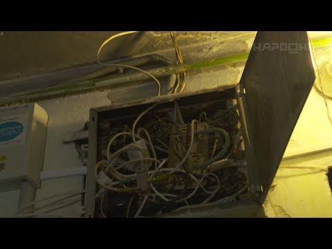 В Кировске протекают крыши жилых домов