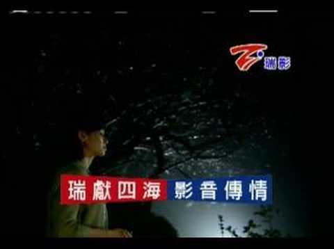 [MV] 生命圓舞曲片尾曲:原諒