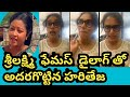 Bigg Boss fame Hari Teja fun through Srilakshmi dialogue, viral video