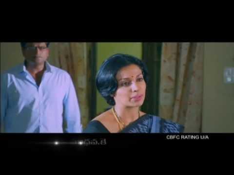 Akasam-lo-Sagam-Trailer-2