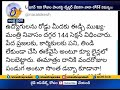 Nara Lokesh Criticises CM Jagan on 100 Days Ruling