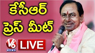 LIVE: KCR press meet; Nayini, Talasani..