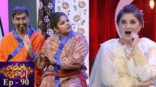 #ThakarppanComedy I EP 90 - A different video making!!! | Mazhavil Manorama