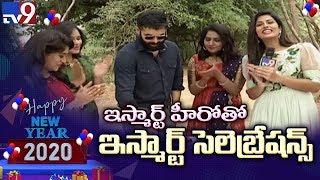Chit Chat: Energetic star Ram Pothineni celebrates New Yea..