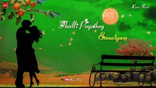 💞Thalli pogathey Song💞||instrument Musical & lyrics ||whatspp status video || AYM Movie_Simbhu_ARR