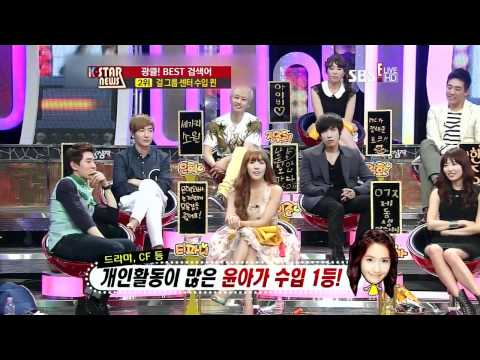120712 걸그룹 센터 수입 퀸 (YoonA)