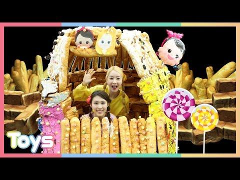 [캐리 엘리] 어린이날 맞이 엘리와 캐리의 대형 과자 집 만들기 l 캐리와장난감친구들