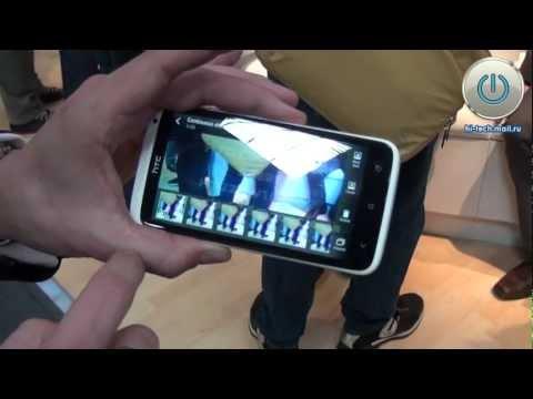 Предварительный обзор HTC One X