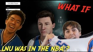 """WHAT IF"" LostNUnbound WAS IN THE NBA!? LNU VS KEVIN DURANT"