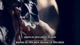 Хитово Гръцко - Panos Kiamos - Gyrna se mena - Върни се при мен !