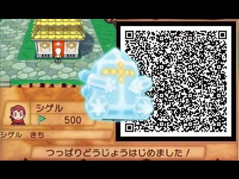 how to get to the elite 4 in alpha sapphire