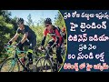 Start Cycle Rent Business City/Town l Business Ideas in Telugu l New Trending Business Ideas Telugu
