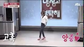 (Cut) Mẹ Kim Tan Kim Sung Ryung nhảy Holiday của Suzy
