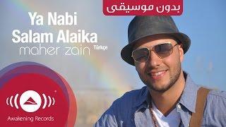 Maher Zain - Ya Nabi Salam Alayka (International Version) | Vocals Only - Official Music Video