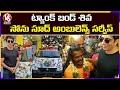 Sonu Sood Inaugurate Tank Band Shiva-Sonu Sood Ambulance Services   Hyderabad   V6 News