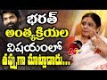 Raviteja's mother Rajalakshmi Responds on Bharat Funerals