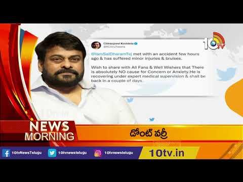 Chiranjeevi tweets on Sai Dharam Tej's health condition