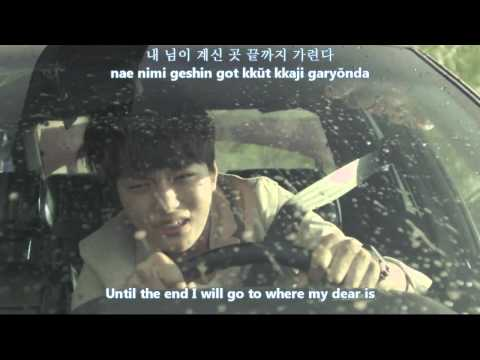Infinite - The Chaser (추격자) [english subs + romanization + hangul]