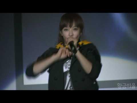 [HD FANCAM] 09.11.08 f(x) Victoria Song - Chu ~♡ LG Mobile World Cup Korea Championship