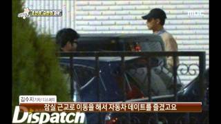 Section TV, Jo In-sung, Kim Min-hee #04, 조인성, 김민희 20130428