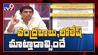 Buggana Rajendranath comments on Chandrababu over IT raids..