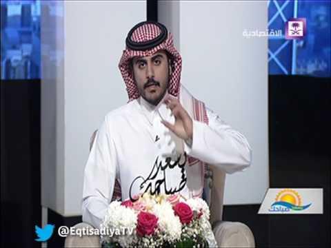 يسعد صباحك - الفرنشايز وأهم أسراره قبل الشراء - أ. احمد العرفج