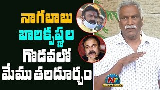 Tammareddy Bharadwaj reacts over row between Balakrishna a..