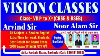 Wishing New year 2019 VISION CLASSES