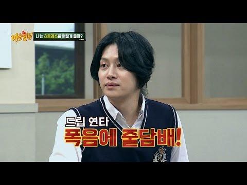 김희철(kim hee chul), 써니(Sunny)에 막장 드립