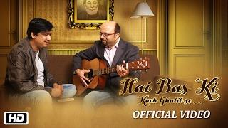Hai Bas Ki – Vijay Prakash – Ghalib Ghazal
