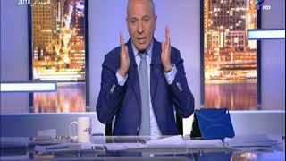 على مسئوليتي - مع أحمد موسى (24-3-2018)     -