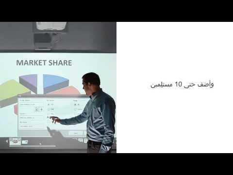 AR Tutorial 4: Save, Share & Print – EB-1420Wi/EB-1430Wi | Epson