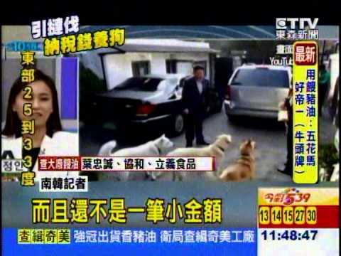 [東森新聞]市長養狗..市民買單 首爾市長引風波