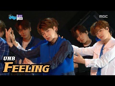 [HOT] UNB - Feeling, 유앤비 - 감각 Show Music core 20180414