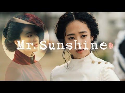 [FMV6] MR. SUNSHINE / Kudo Hina (Lee Yang Hwa)