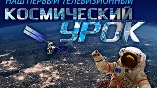 В Омске появился первый школьный космический отряд