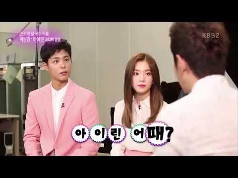 아이린 박보검 은연중 본심이... Irene Park bo gum unique moment