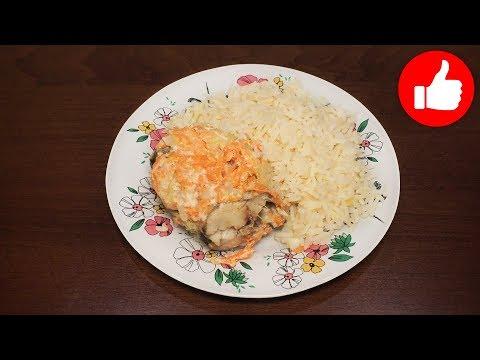 Что приготовить на ужин - вкусный минтай на пару в мультиварке, рецепт #рецепты для мультиварки