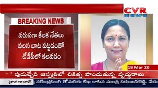 Double blow: TDP MLC Shamanthakamani, ex-MLA Yamini Bala t..