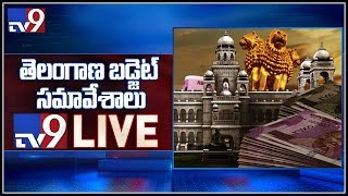 Telangana Assembly LIVE- TS Assembly Budget Session 2019..