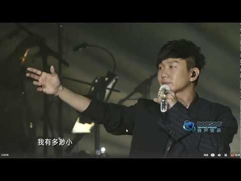 20180415 林俊傑 第22屆全球華語榜中榜