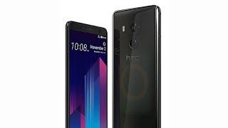 Video HTC U11 plus D85Y3dY-uCE