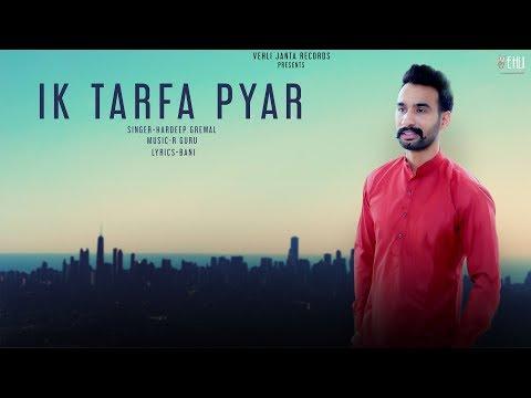 Ik Tarfa Pyar Lyrics