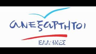 Ευρωεκλογές 2014 - Spot